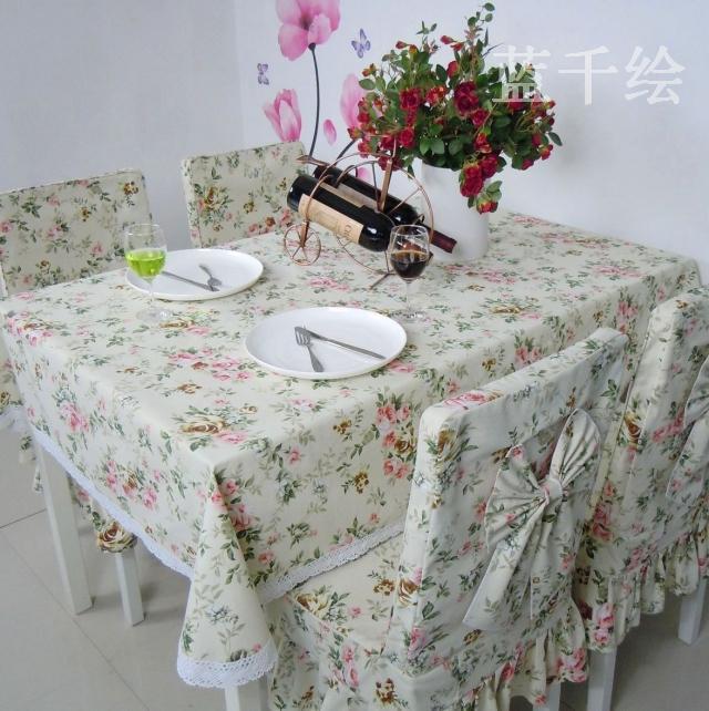 Оформление тканью обеденной группы