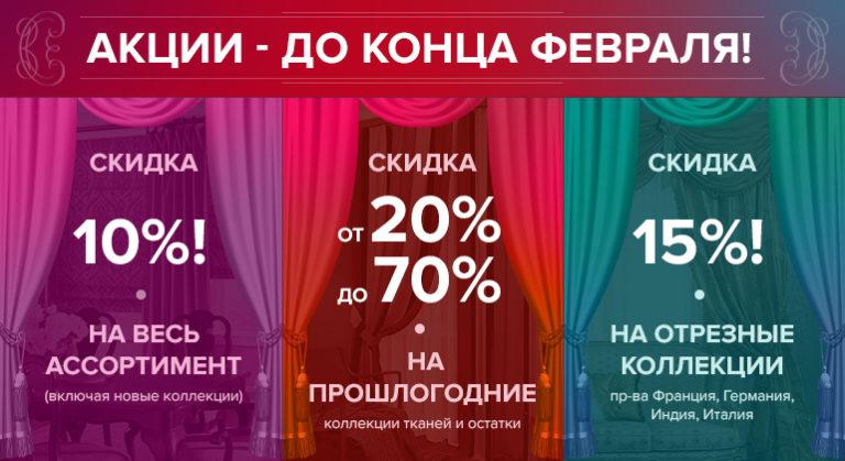 https://shtoriirk.ru/wp-content/uploads/2019/04/1581083661_1-768x419.jpg