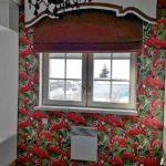 Наши работы Римские шторы с карнизом